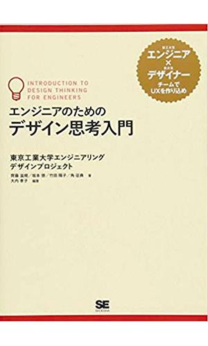 /ems.eireneuniversity.org:443/swfu/d/book_tokodai_img.png